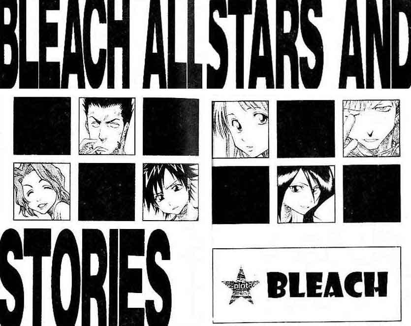 3 Bleach 003   Memories in The Rain
