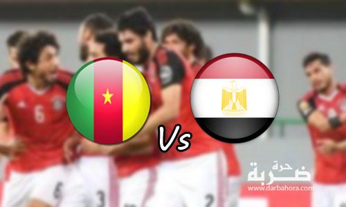 اهداف مباراة مصر والكاميرون 2017 اليوم 2-1 || ملخص نتيجة مباراة مصر والكاميرون كاملة نهائي كأس أمم أفريقيا 2017