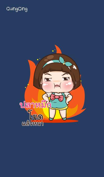 PLAMUEK aung-aing chubby_N V10