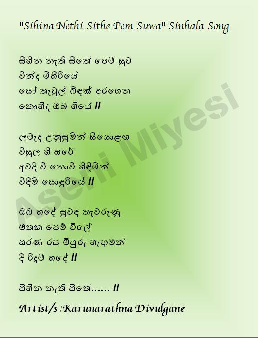 """Sihina Nethi Sithe Pem Suwa"" Sinhala Song  People do not love heal dreams Suffered sweet Zo , resentment, take a few Where did you go //  Lamæda whole body warming Surrey 's Ahasa Working not wake up // Suffering son̆duriyē  You smell rolled hadē Remember, love the lake Taste sweet refuge of serenity In hadē hurts //  People do not dream ...... // Artist / s: Karunarathna Divulgane"