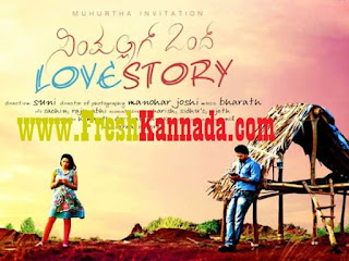 Simple Aaginnond Love Story (2016) Kannada Mp3 Songs Free Download