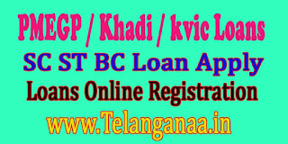 PMEGP / Khadi / kvic Loan Online Apply kviconline.gov.in/pmegp (Prime Minister's Employment Generation)