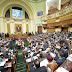 تشريعية النواب تؤجل النظر في قانون التظاهر لحين صدور حكم الدستورية