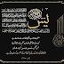 Rahsia Membaca Surah Yassin Selepas Subuh Sangat Besar Fadhilatnya