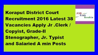Koraput District Court Recruitment 2016 Latest 38 Vacancies Apply Jr .Clerk / Copyist, Grade-II Stenographer, Jr. Typist and Salaried A min Posts