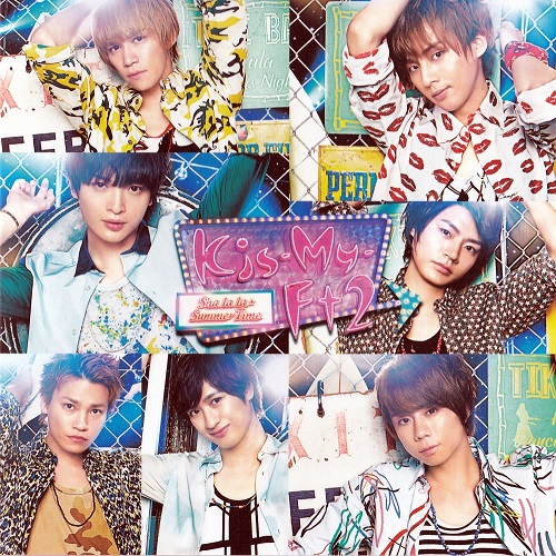 [Single] Kis-My-Ft2 – Sha la la☆Summer Time (2016.08.24/MP3/RAR)