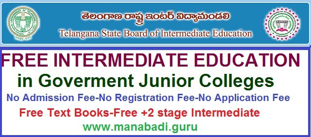 ts inter admissions,free education intelangana govt colleges