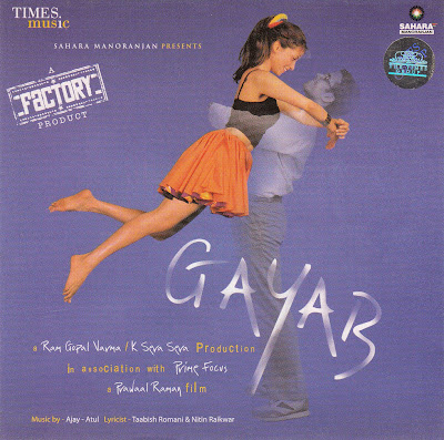 Poster Of Bollywood Movie Gayab 2004 300MB DVDRip 480P ESubs Full Hindi Movie