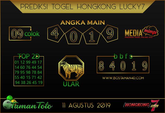 Prediksi Togel HONGKONG LUCKY 7 TAMAN TOTO 11 AGUSTUS 2019