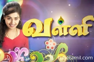 Valli 10-10-2018 Tamil Serial