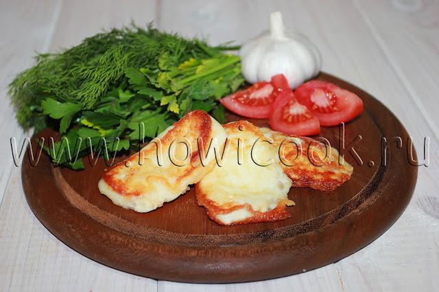 рецепт жареного сулугуни грузинская кухня