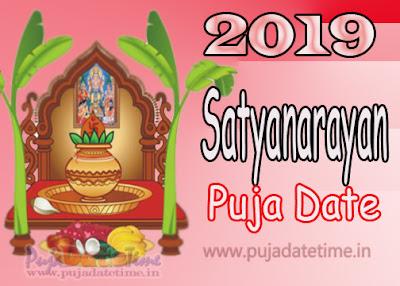 2019 Satyanarayan Puja Date