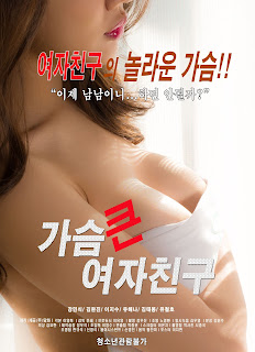 Big Breast Girl (2019)