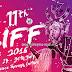 Sabah International Folklore Festival 2016
