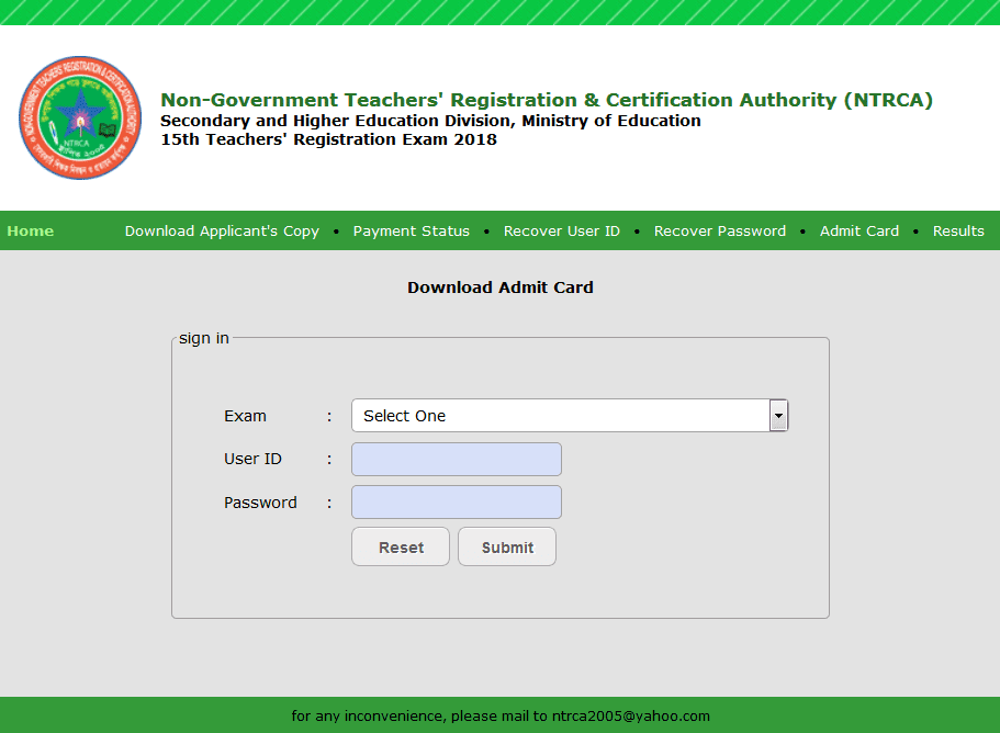 17th NTRCA Result 2020 Web Page
