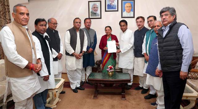राज्यपाल ने कमलनाथ को मुख्यमंत्री पद ग्रहण करने का आमंत्रण दिया | MP NEWS