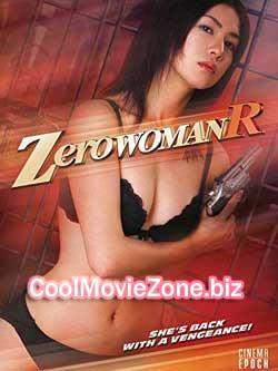 Zero ûman R: Keishichou 0-ka no onna yokubou no daishou (2007)