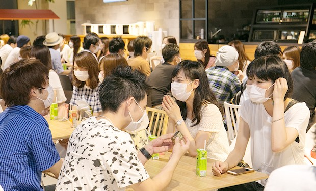 Speed dating in japanese