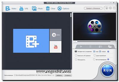 WinX HD Video Converter Deluxe - Интерфейс программы