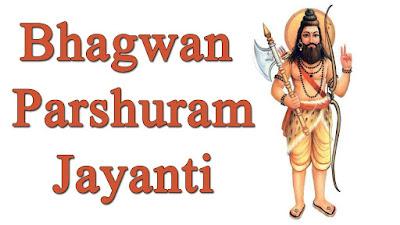 Parsuram Jayanti