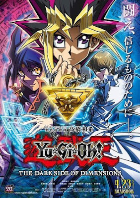 Yu-Gi-Oh!: The Dark Side of Dimensions 2016 DVDCustom HDRip NTSC Latino Line