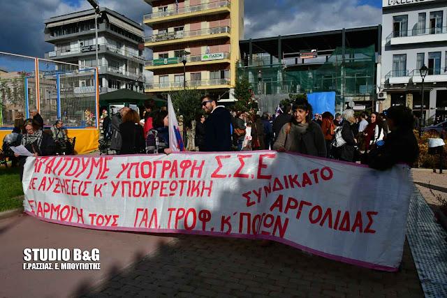 Λεωφορεία από την Αργολίδα για το Συλλαλητήριο ενάντια στο Περιφερειακό Αναπτυξιακό Συνέδριο στην Τρίπολη