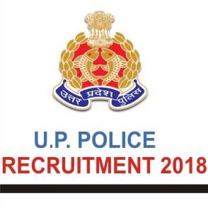 UP Police कांस्टेबल भर्ती की पूरी प्रकिया 2018 | Maths | PDF | 27-01-18
