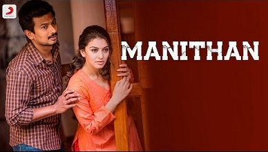 Manithan Movie Online