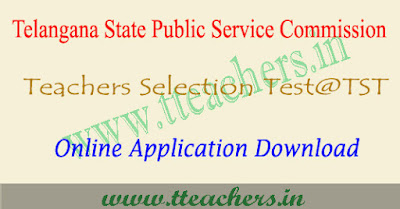 TSPSC TST Online application form 2017, ts tst apply online