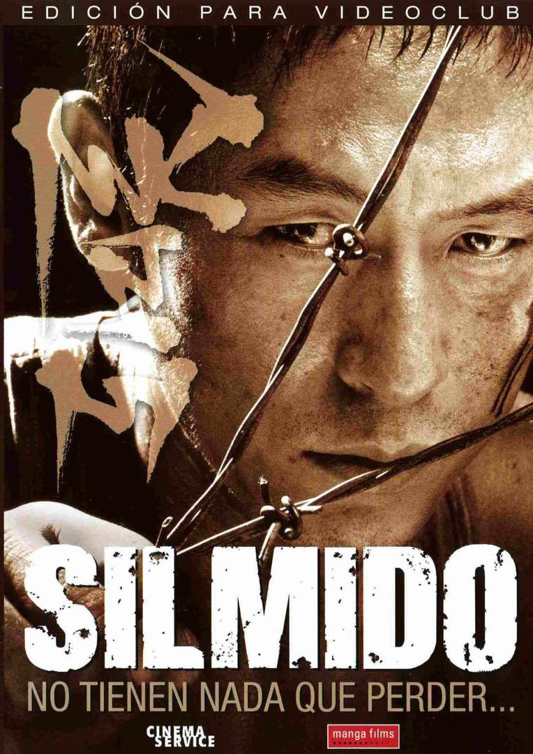 Silmido เกณฑ์เจ้าพ่อไปเป็นทหาร HD