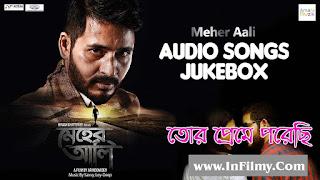 Tor Preme Porechi Lyrics - Savvy   Meher Aali