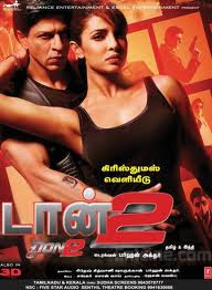 The The Don 2 Tamil Dubbed Movie Download Swimming With Scorpions