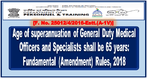 age-superannuation-of-general-duty-medical-officers-govempnews