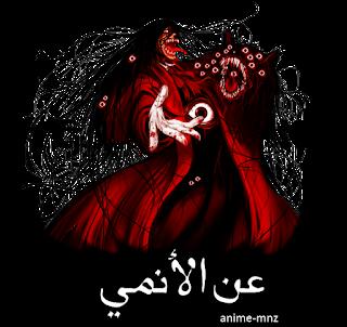 تحميل ومشاهده جميع حلقات + أوفات أنمي هيلسينج مترجم عربي  | Hellsing Ultimate Online مشاهدة مباشرة + تحميل 1