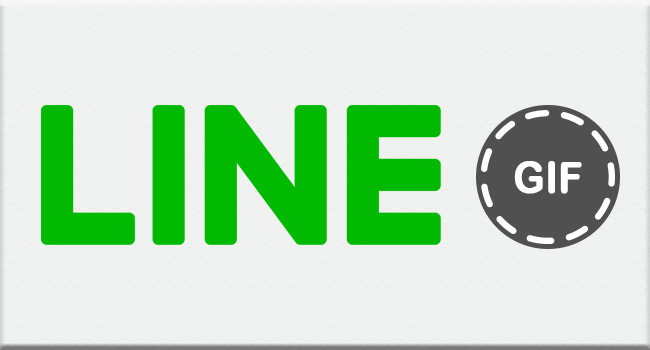 Line Uygulaması İle Bilgisayarınızda Gif Oluşturun