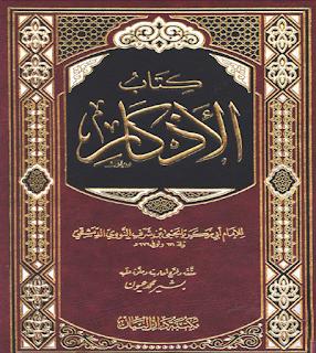 Karangan Kitab Karya Imam Nawawi