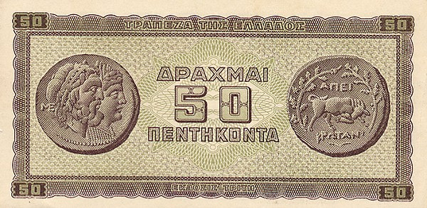https://4.bp.blogspot.com/-0mN5Zlxtsqg/UJjr55ilcaI/AAAAAAAAKFE/F-uCn4NltFo/s640/GreeceP121-50Drachmai-1943_b.jpg