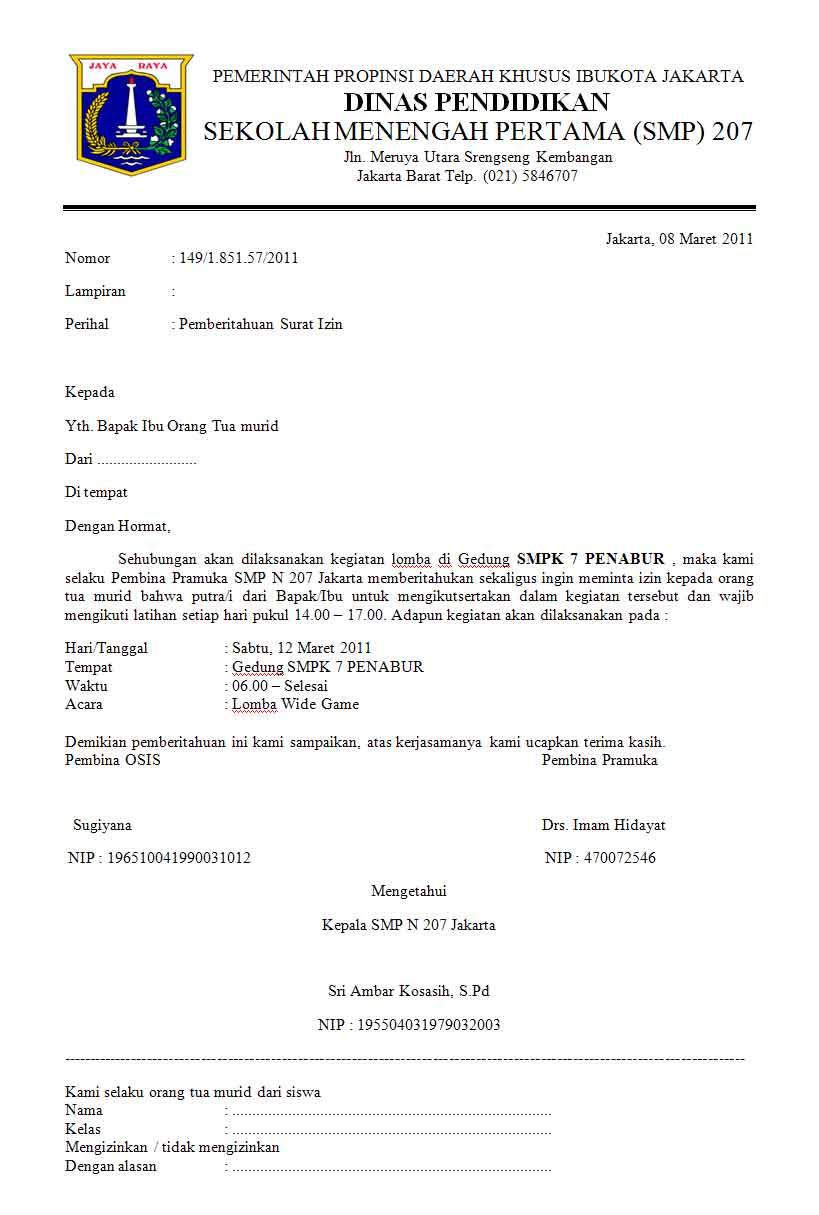 Pramuka 207: Pemberitahuan Surat Izin Kegiatan