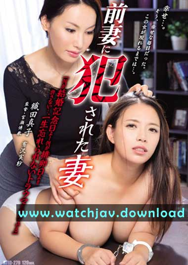 JAV-English-Subtitle-Mako-Oda-and-Misa-Arisawa-ATID-279-www.watchjav.download