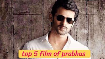 top-5-film-of-prabhas, aajtak2019