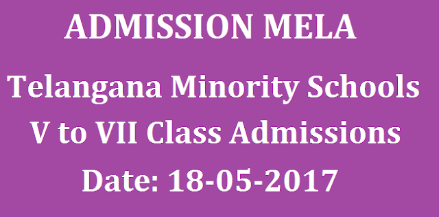 TS State, TS Admissions, TMREIS, Minority Residential Schools, Minority School Admissions, Admission Mela, Admissions, Telangana Minority Residential School Admissions
