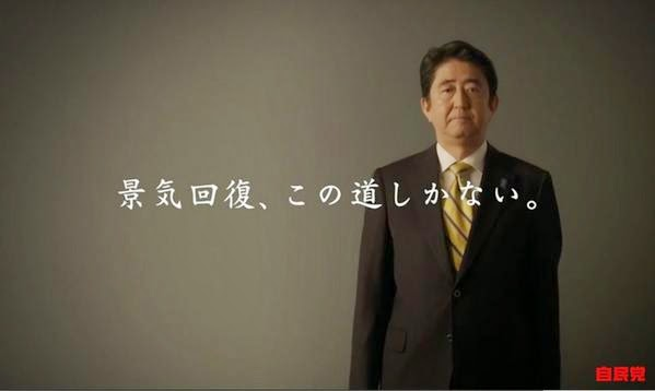 EXSKF Coverage of Fukushima I (Daiichi) Nuclear Accident