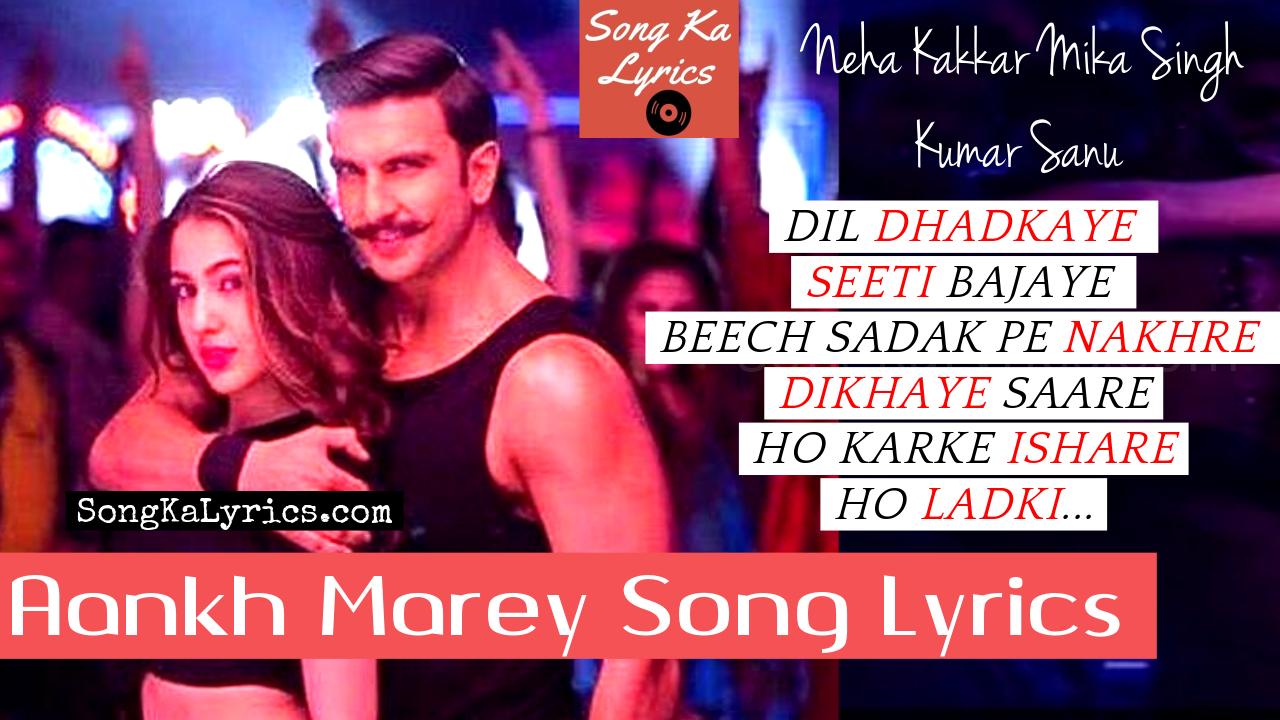 ladki aankh mare song download video
