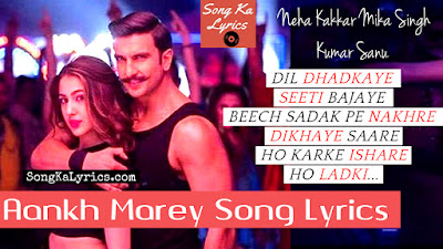 aankh-maare-lyrics-simmba-ranveer-singh-sara-ali-khan-neha-kakkar