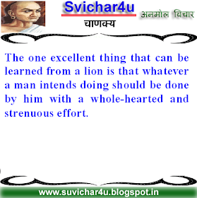The one excellent thing that can be learned from a lion is that whatever a man