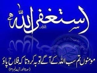 abdullah ibne mubarak