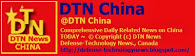 DTN China