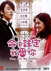 drama korea yang bikin nangis