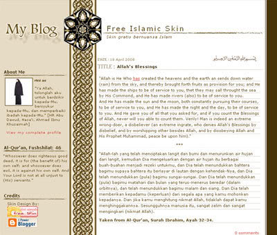 Islamic Skin blogger template