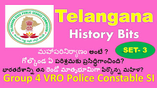 Telangana History Bits PDF for VRO Group 4 Competitive Exams